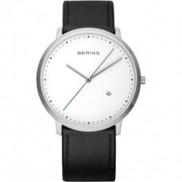 Unisex hodinky (náhled)