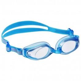 Brýle do vody (náhled)