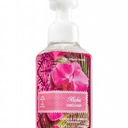 Pěnové mýdlo (náhled)
