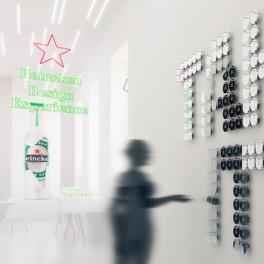Heineken Bar (náhled)