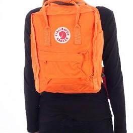 Oranžový batoh (náhled)