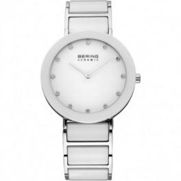 Elegantní hodinky pro dámy (náhled)
