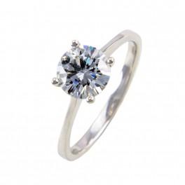 Zásnubní diamant (náhled)