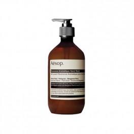 mýdlo Aésop (náhled)